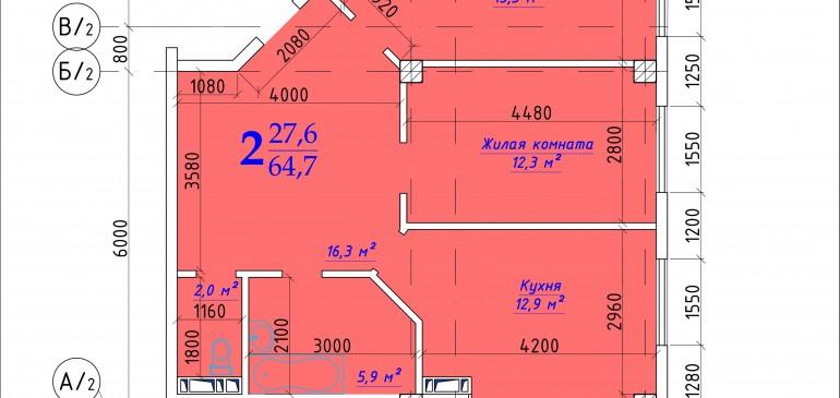 Двухкомнатная квартира 64,7 кв.м в г.Дубоссары