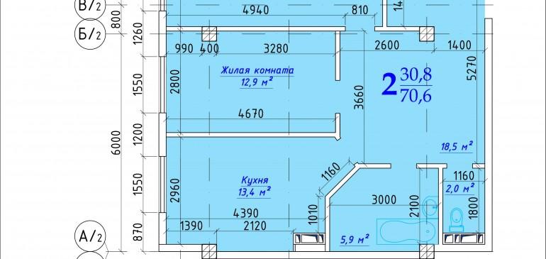 Двухкомнатная квартира 70,6 кв.м г.Дубоссары