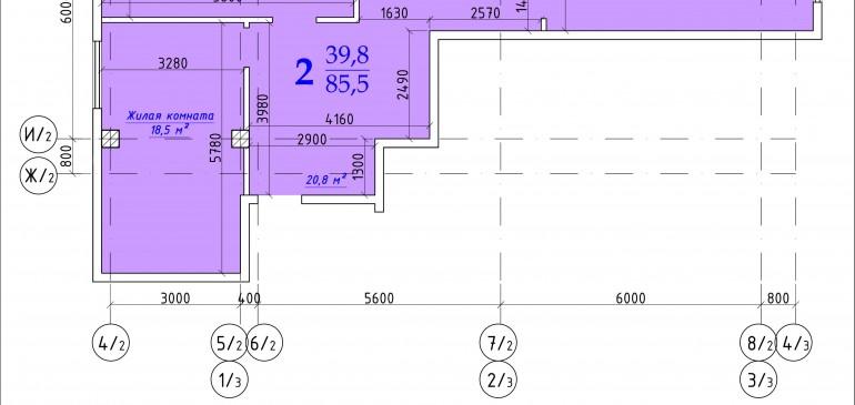 Двухкомнатная квартира 85,5 кв.м г.Дубоссары