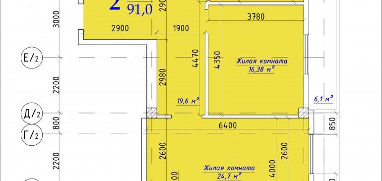 Двухкомнатная квартира 91,0 кв.м г.Дубоссары