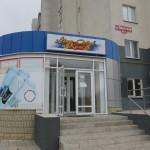 """Магазин """"Мир обоев"""""""