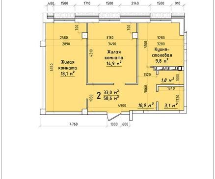 Двухкомнатная квартира 58,6 кв.м г.Тирасполь