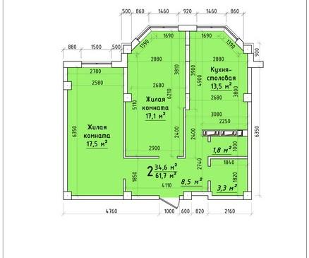 Двухкомнатная квартира 61,7 кв.м г.Тирасполь