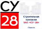Строительство 9-ти этажного одноподъездного дома угол ул. Одесская — ул. Комсомольская