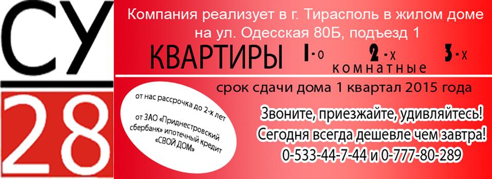 1418767232_1418238555_new