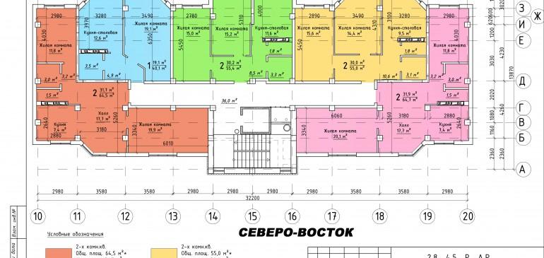 Общий план 2-го подъезда Одесская 80Б