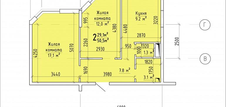 Двухкомнатная квартира 50,5 кв.м. г. Тирасполь