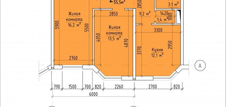 Двухкомнатная квартира 55,5 кв.м. г. Тирасполь