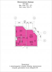 Однокомнатная квартира - 34,1 кв.м.