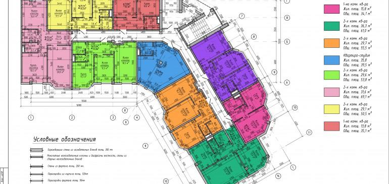 Общий план 9-ти этажного одноподъездного жилого дома угол ул. Одесская — ул. Комсомольская